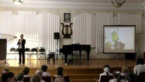 Детская музыкальная школа 9 им. Г.В.Беляева