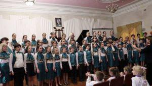 Детская музыкальная школа им. Г.В.Беляева