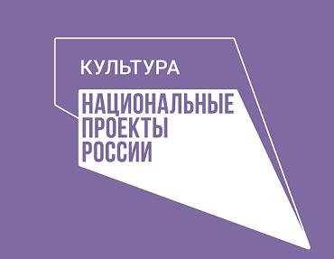 Детская музыкальная школа имени Дмитрия Борисовича Кабалевского