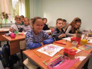 Детская школа искусств им. И.О. Дунаевского