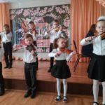 Музыкально-инструментальное отделение ДШИ 7