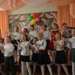 детская школа искусств 7