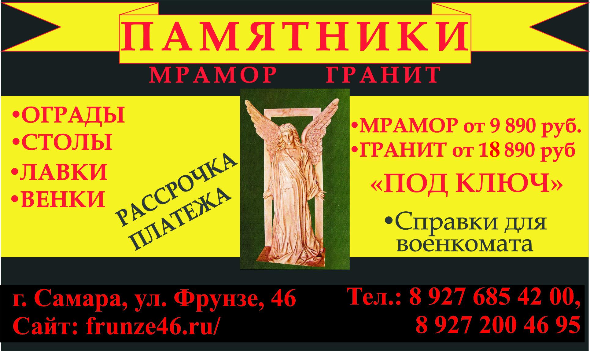 - Реклама -