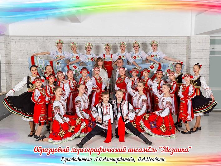 ансамбль «Мозаика» ДШИ3 Сызрань