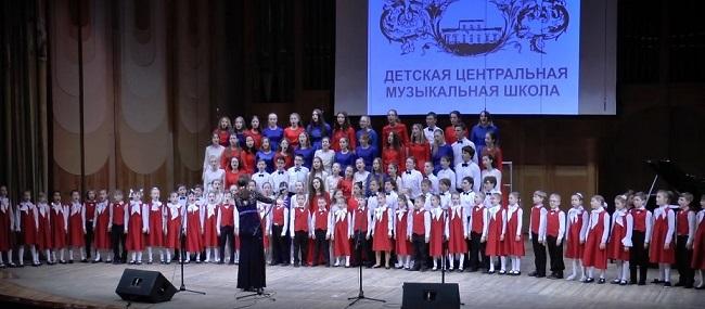 «Детская центральная музыкальная школа» Самара