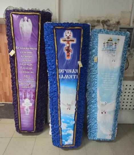 телефон похоронный дом Самарская область