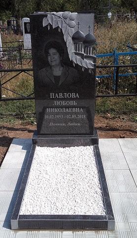 памятники военным в Самаре установка