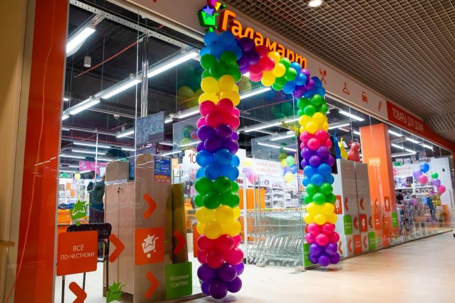 Новый «Галамарт» открывается в Самаре 30 апреля, а 15 мая любой второй гаджет будет стоить 1 рубль