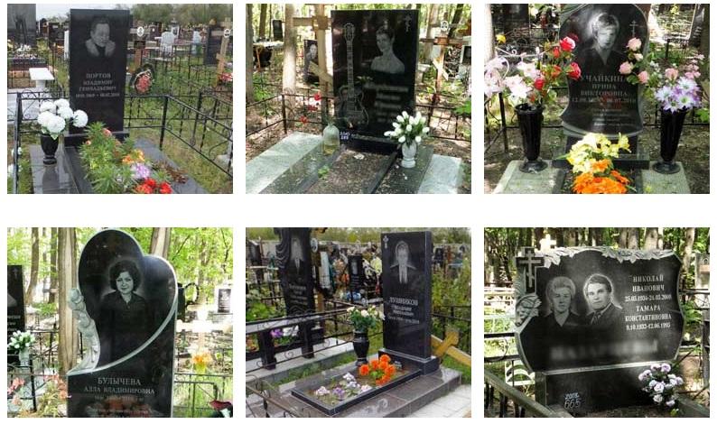 изготовление надгробий памятников Самара монумент