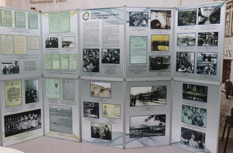 выставка в Самаре о ТАССР