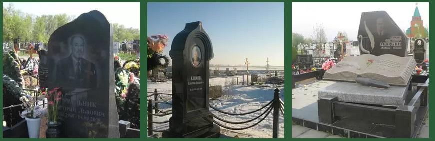 изготовление и установка памятника на могилу Самара Тухачевского 62