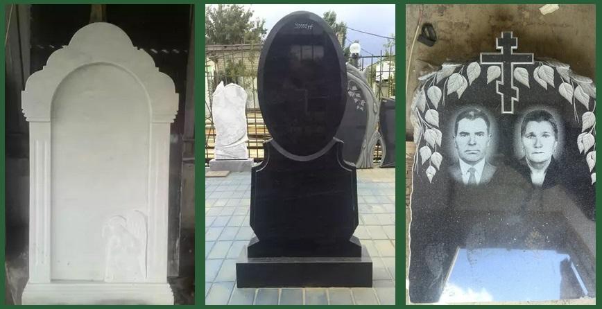 изготовление памятника выставочный образец