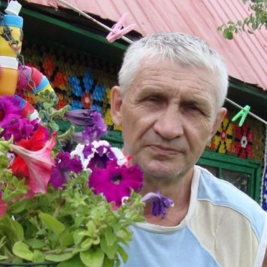 помогите найти Грубова Дмитрия Юрьевича