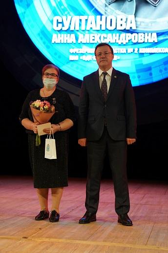 """сотрудники ПАО """"ОДК-Кузнецов"""" награждены"""